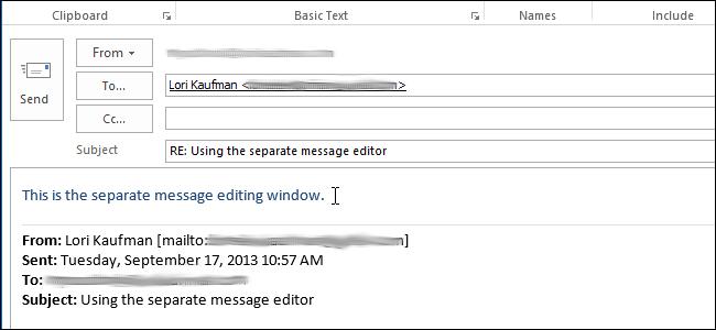 فعال و غیر فعال کردن پنجره ویرایش پیام جداگانه برای پاسخ ها در Outlook 2013