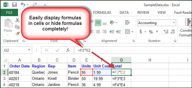 نمایش فرمول در سلول ها و مخفی کردن فرمول به طور کامل در Excel 2013