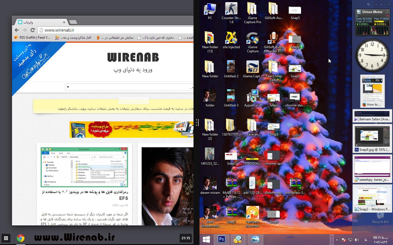 آموزش استفاده از سیستم عامل کروم دسکتاپ در ویندوز 8