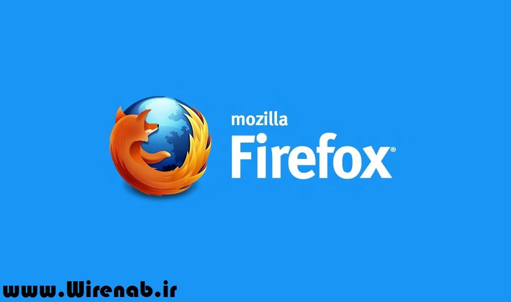 دانلود نسخه بتای فایر فاکس 28 برای ویندوز 8 و8,1 (اصلاح شد)