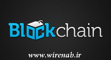 آموزش ایجاد حساب بیت کوین در سایت blockchain
