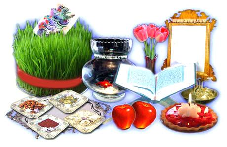 عید نوروز برای همه مردم ایران و جهان مبارک باد :)