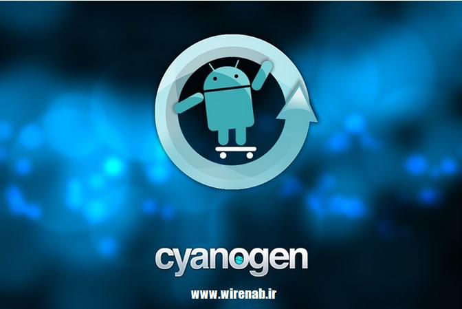 SMS-Romer:نصب رام سایانوژن از طریق پیامک