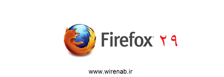 دانلود فایرفاکس 29 برای دسکتاپ و آندروید+ نقد و بررسی