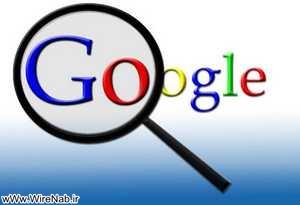 معرفی چند سرویس عجیب و غریب گوگل